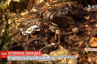 В Карпатах нашли остатки немецкого самолета времен Второй мировой войны