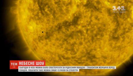 Транзит Меркурия перед Солнцем: во всем мире наблюдали за редким явлением