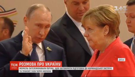 """Меркель позвонила Путину, чтобы обсудить подготовку """"нормандской встречи"""""""