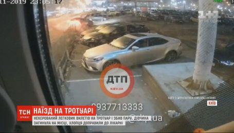 """У Мережі виклали відео моторошного наїзду Lexus на пішоходів біля станції метро """"Осокорки"""" у Києві"""