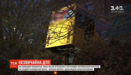 Маршрутка влетела во двор частного дома в селе под Киевом