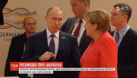 """Меркель инициировала телефонный разговор с Путиным по поводу """"нормандской встречи"""" и транзита газа"""