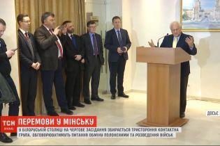 Трехсторонняя контактная группа снова соберется на переговоры в Минске