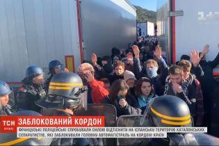 Каталонские сепаратисты всю ночь блокировали трассу между Францией и Испанией