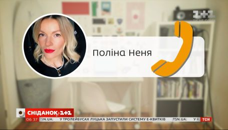 Видавчиня Поліна Неня заявила, що колишній чоловік забрав у неї доньку
