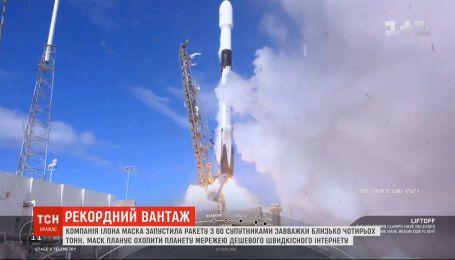SpaceX запустила ракету Falcon 9 з 60 мінісупутниками, які важать чотири тонни
