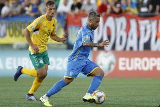 Сборная Украины потеряла еще одного футболиста перед заключительными матчами в 2019 году