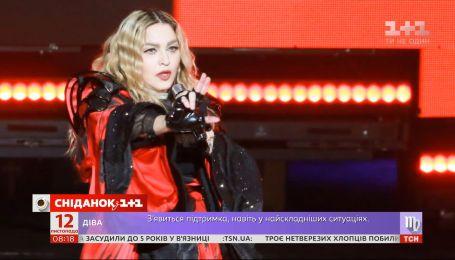 Шанувальник подав на Мадонну до суду через затримання концерту