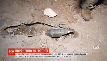 За минулу добу бойовики 16 разів порушували режим припинення вогню на фронті