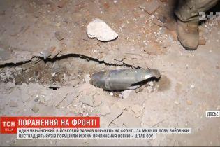 За минувшие сутки боевики 16 раз нарушали режим прекращения огня на фронте