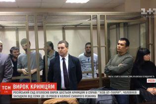"""Від 7 до 19 років колонії суворого режиму: """"суд"""" РФ оголосив вирок шістьом кримцям"""