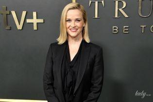 Total black: Риз Уизерспун в элегантном аутфите пришла на премьеру сериала