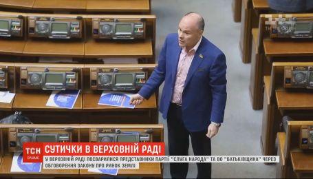 """Депутаты от """"Слуги народа"""" и """"Батькивщины"""" поссорились из-за закона о земле"""