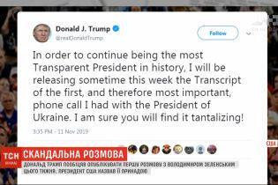 """Дональд Трамп назвал свою первую беседу с Владимиром Зеленским """"заманчивой"""""""