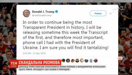 """Дональд Трамп назвав свою першу розмову із Володимиром Зеленським """"принадною"""""""