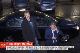 В украинском бюро Интерпола прокомментировали ситуацию вокруг задержанного в Польше Игоря Мазура
