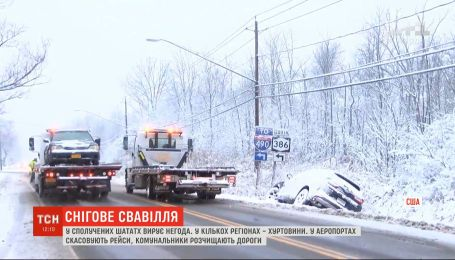 Снігові замети, заблоковані траси та скасовані рейси: у США розпочалась справжня зима