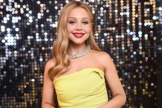 В желтом платье и роскошным ожерельем: красивый образ Тины Кароль