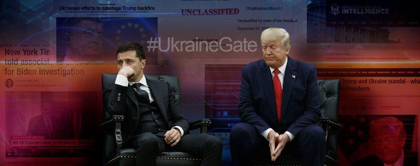 #UnderPressure: повна хроніка імпічменту Трампа і роль у цьому українських топчиновників
