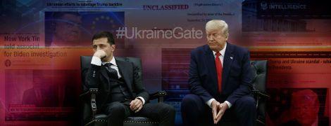 #UnderPressure: повна хроніка імпічменту Трампа і роль у цьому українських топ-чиновників
