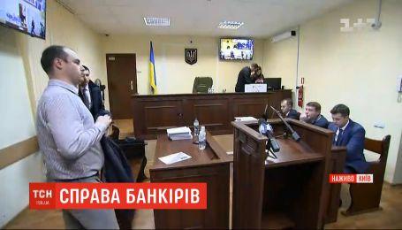 Для экс-заместителя главы Нацбанка Валерия Писарука будут требовать 30 миллионов гривен залога