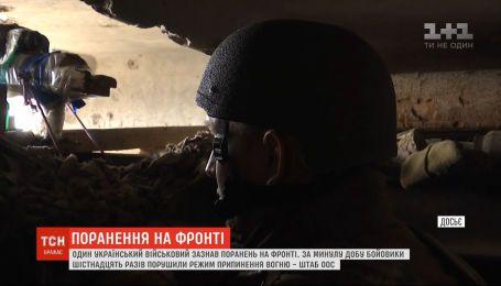 Штаб ООС отчитался о завершении первого этапа разведения войск в районе Петровское-Богдановка