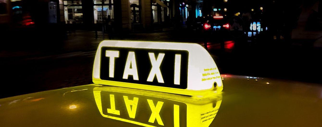 Як не помилитися з вибором таксі в Києві?