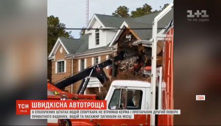 В США спорткар протаранил второй этаж частного дома, погибли два человека
