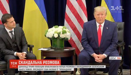 Трамп пообещал обнародовать свою первую беседу с Зеленским