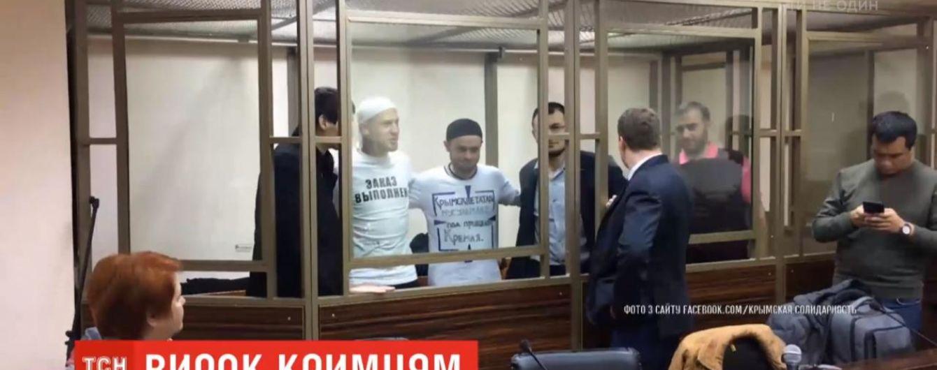 """МИД выразило протест из-за осуждения шестерых крымчан по """"делу Хизб ут-Тахрир"""""""