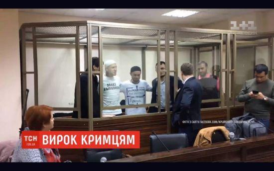 """США засудили вирок шістьом кримським татарам, які фігурують у """"справі Хізб ут-Тахрір"""""""