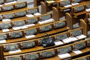 """Рада достроково припинила повноваження двох нардепів зі """"Слуги народу"""""""