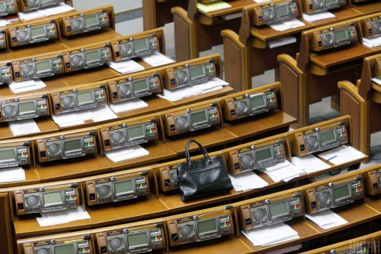 """До парламенту десятого скликання проходить чотири партії - опитування """"Социс"""""""