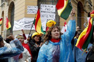 Соединенные штаты срочно эвакуируют из Боливии семьи дипломатов
