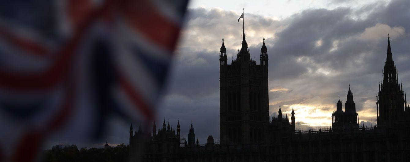 Британія підготувала доповідь про втручання РФ у вибори. Уряд Джонсона критикують за блокування публікації