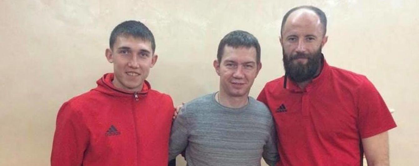 Пожизненно дисквалифицированный украинский футболист выиграл апелляцию