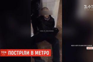 У копа, який обстріляв стіни харківського метро, знайшли наркотики