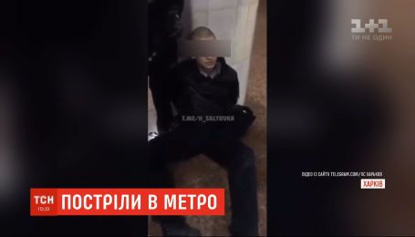 В копа, который обстрелял стены харьковского метро, нашли наркотики