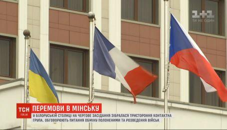 """На засіданні ТКГ у Мінську було знято всі перешкоди на шляху до зустрічі у """"нормандському форматі"""""""