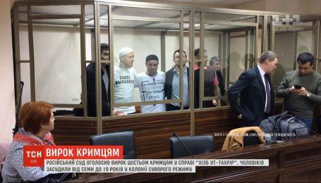 """Шістьох кримців у справі """"Хізб ут-Тахрір"""" засудили до ув'язнення від 7 до 19 років"""
