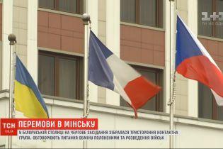 """На заседании ТКГ в Минске были сняты все препятствия на пути к встрече в """"нормандском формате"""""""