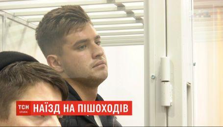 Суд оставил за решеткой 21-летнего водителя, который совершил смертельный наезд на Осокорках
