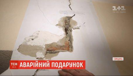 Государство потратило 3 миллиона гривен на жилье, которое в любой момент может развалиться