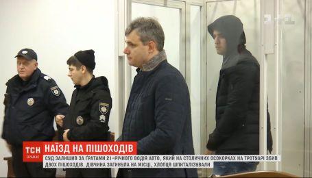Виновник смертельной аварии на Осокорках частично признает свою вину