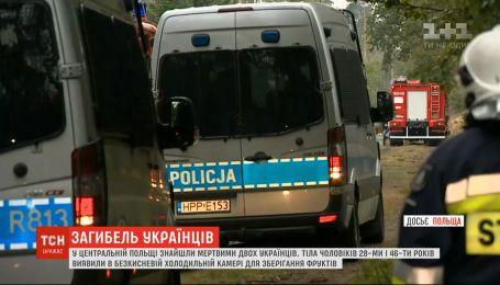 Двух украинцев нашли мертвыми в холодильной камере в Польше