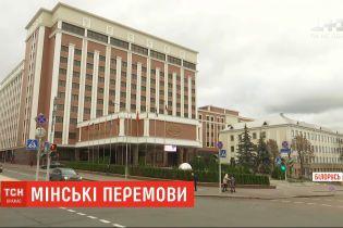 Кремль требует закрепить в Конституции Украины особый статус Донбасса