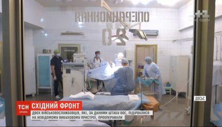 На Донбассе двое украинских военных подорвались на мине
