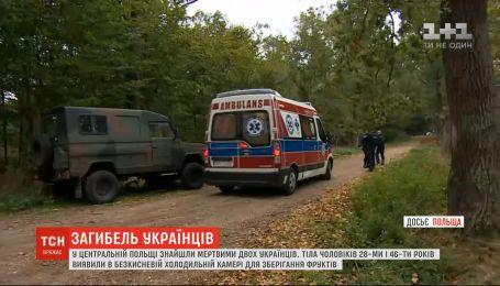 У Польщі в холодильній камері для фруктів знайшли тіла українців