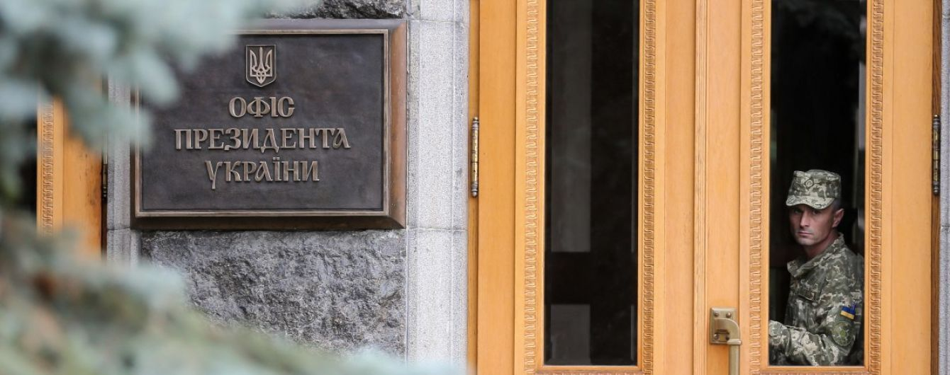 В посольстве США в Украине прокомментировали замену руководителя Офиса президента