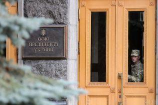 Работнице Офиса президента и ее сообщникам сообщили о подозрении